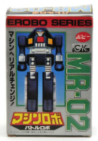 Machine Robo Japanese Gobots